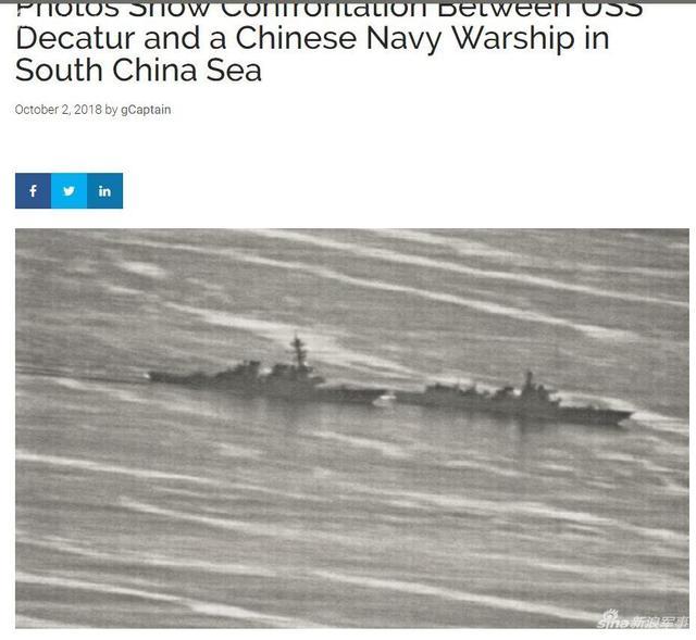 中国战舰南海驱离美舰照片曝光