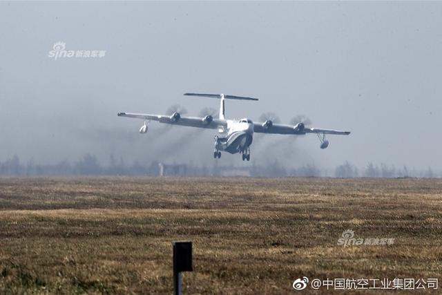 中国自主研制的大型灭火/水上救援水陆两栖飞机鲲龙ag600将于今年下