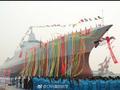 为你骄傲和自豪!中国055万吨大驱首舰今日下水