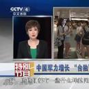 """國民黨人士:未來國民黨不宜再提""""不統"""" 而應促統"""
