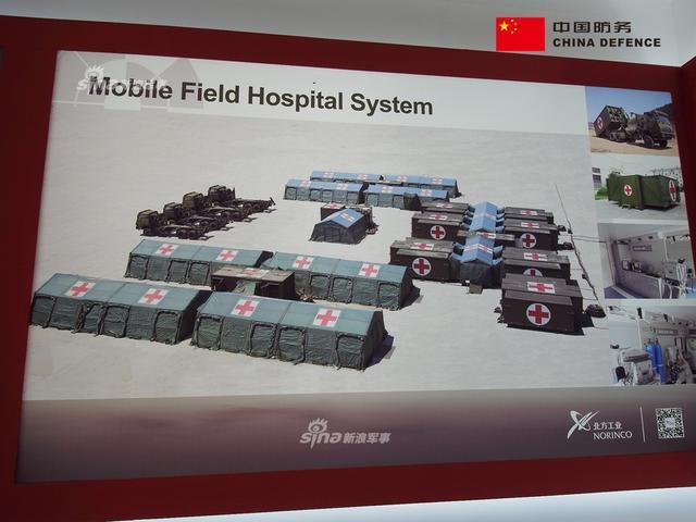 中国北方工业各种智能导弹曝光