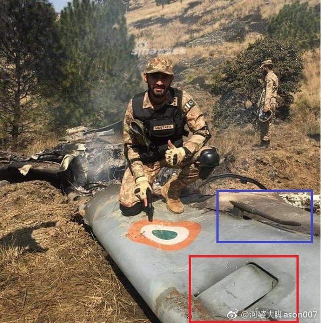 疑似印度第二架米格21残骸现身