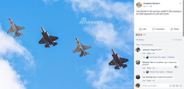 台F16和日F35在美基地编队飞行