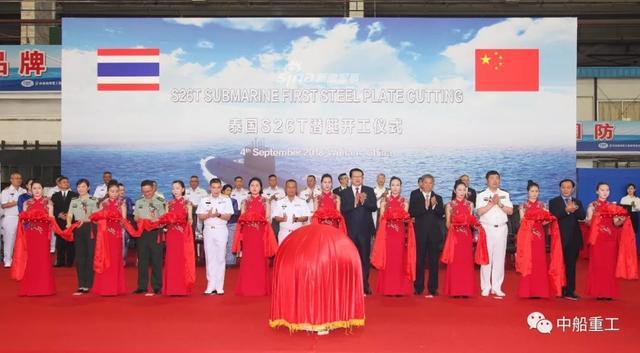 泰国购我S26T潜艇已在武昌开工