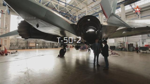 俄罗斯苏57战斗机首曝机腹弹舱