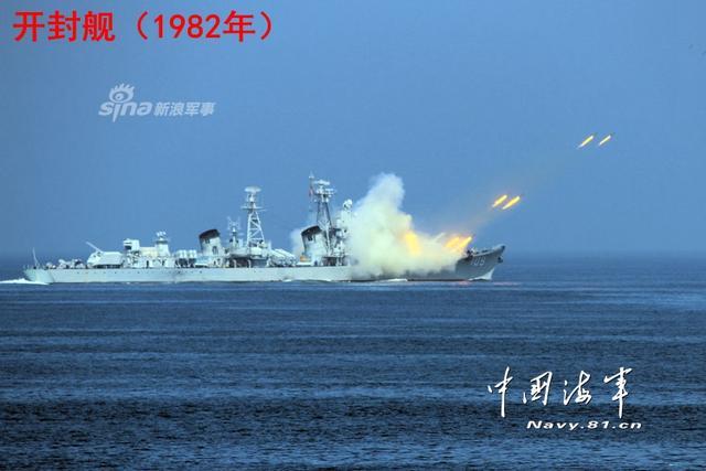 """中国海军驱逐舰""""集合""""庆八一"""
