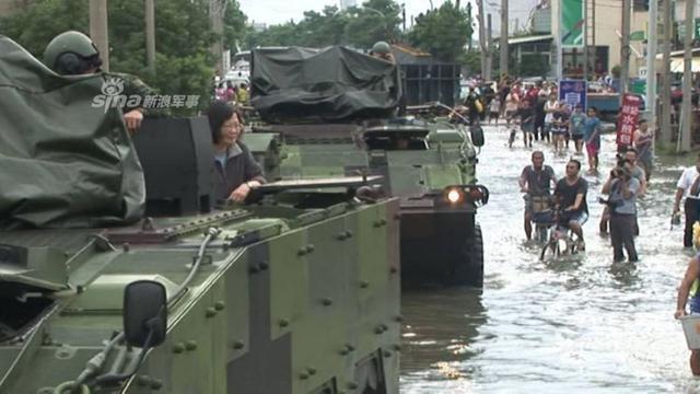 蔡英文坐云豹装甲车畅快看灾情