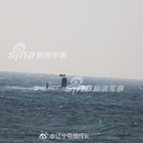 日本外相回应我军潜艇进入钓鱼岛毗连区:将提出交涉