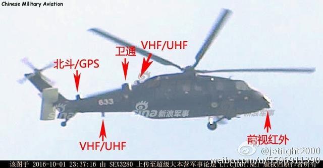 中国2款四代机将亮相珠海航展 20系列飞机或集体登场