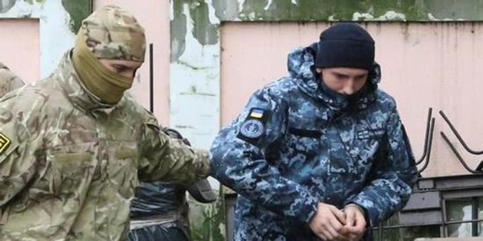 俄乌冲突后 3名被俄扣押的乌克兰水兵被判拘留2个月