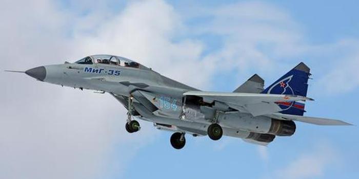 俄空天军签订了米格35战机采购合同 中国却还看不上