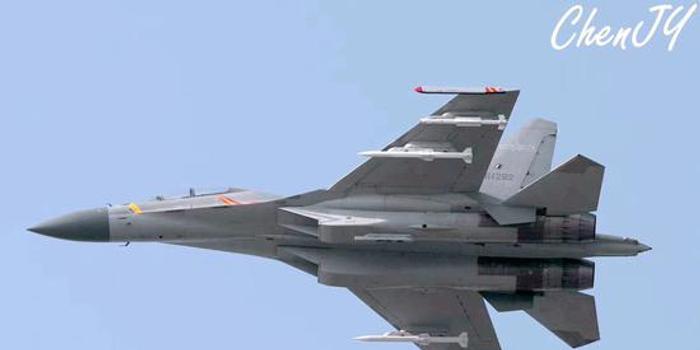 歼16配有源相控阵携带2种空空导弹 可击杀隐身战斗机