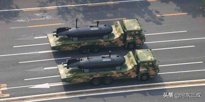 无人潜航器首次现身国庆阅兵式 身板虽小却有大用