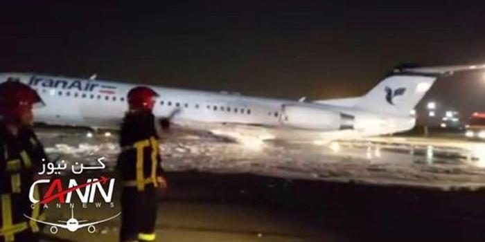 伊朗一架载有100名乘客飞机迫降德黑兰 飞机起火