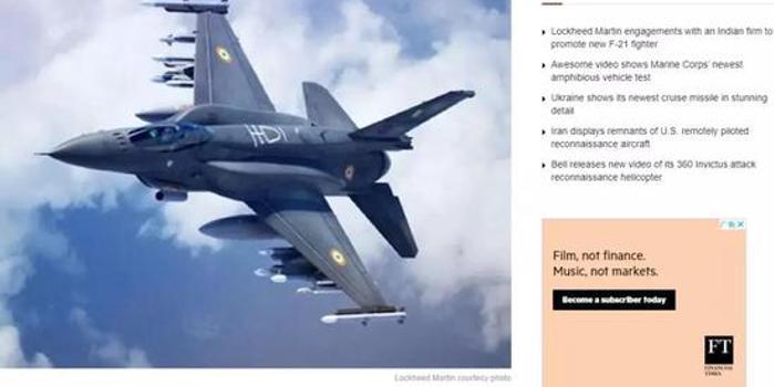 美军火商向印度推销新战机 在PPT上