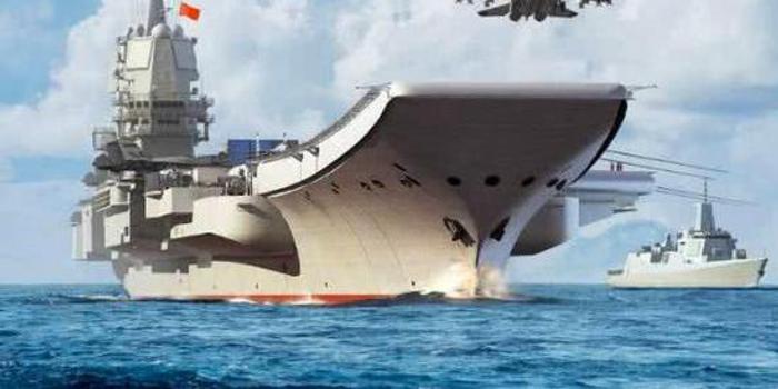 俄专家推演中国航母编队取得局部优势 将超世界最强