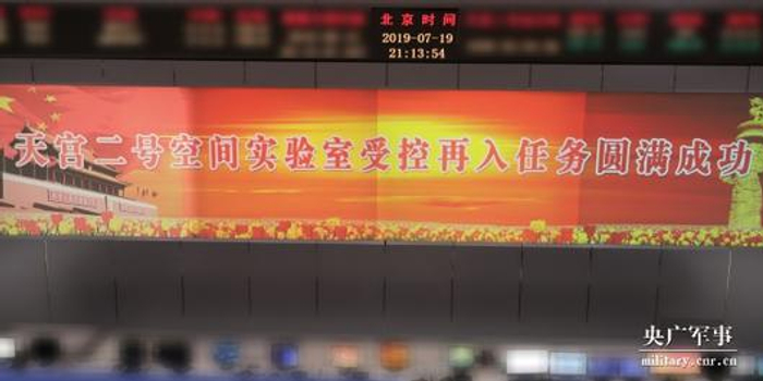 載人航天總師:中國空間站核心艙已完成初樣研制