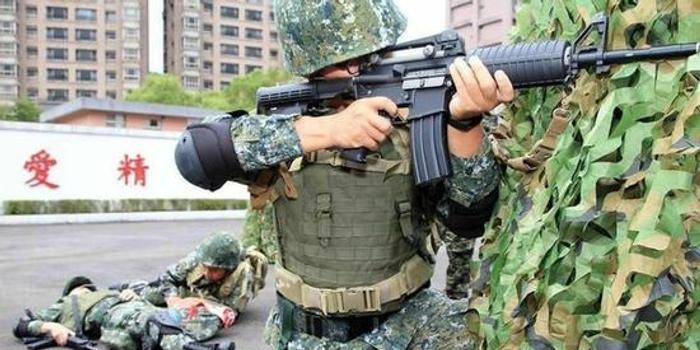 台军被爆执行训练时遗失20枚步枪弹 至今未寻获