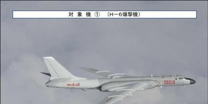 日媒:中俄7月战机联合巡航时曾罕见接近钓鱼岛