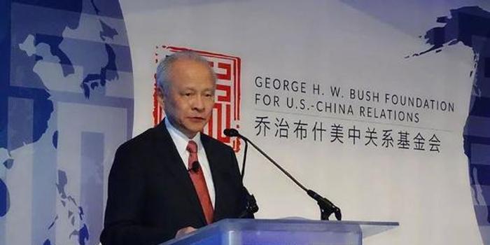 中国驻美大使:为什么总有人试图挑战中国底线?