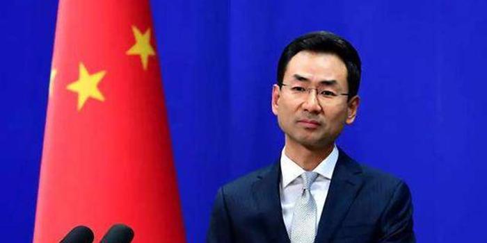 日韩军事情报保护协定原定明日终止 中方回应