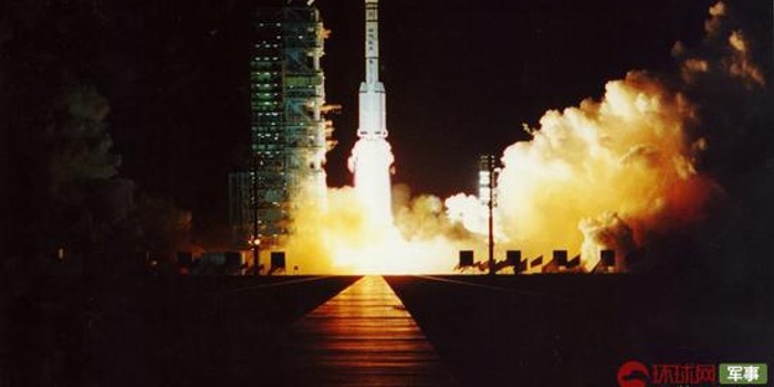 神舟一号飞船成功发射20周年 一起重温澎湃瞬间