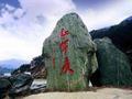 """揭秘嘉陵江上的""""红军渡""""是因为哪一战而得名"""