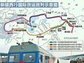 中俄哈吉塔裁军协议签订20周年 边境已无攻击性武器