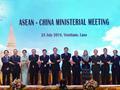 菲律宾主办东盟峰会 南海周边对华强硬氛围明显减弱