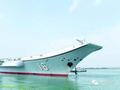 辽宁舰出海台军如临大敌 但对日舰侵入反应却是这样