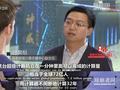 中国超算惊呆外国记者 1分钟等于72亿人计算32年