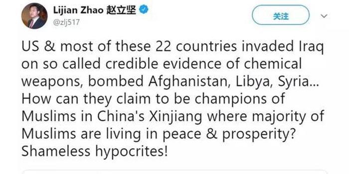 """中国外交越来越""""战狼化""""?看看推特这场骂战就知道"""