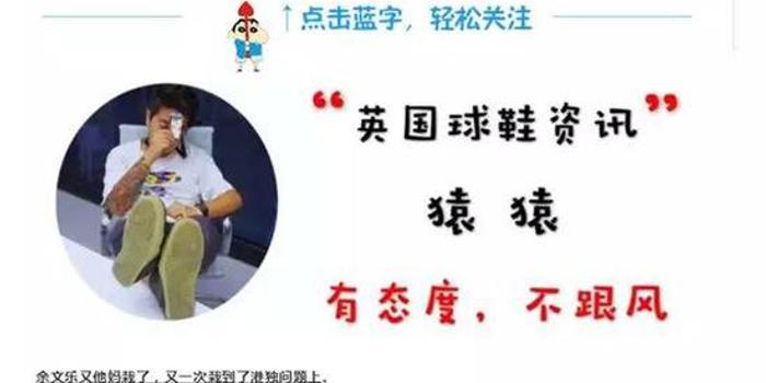 余文乐:我是中国人 我不认同所有违法的人和事