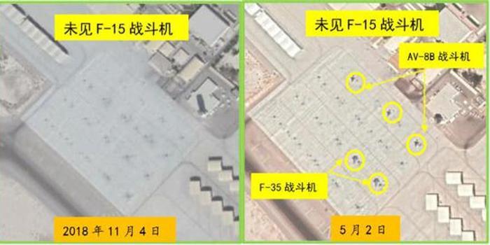 美伊剑拔弩张 中国卫星突然公布双方军备调动照片