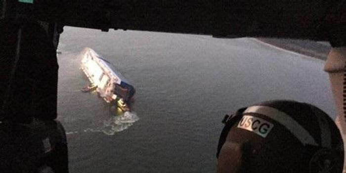 美海岸警卫队称韩运输船仍在继续倾斜 4名韩国人失踪