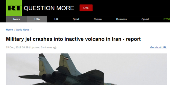 伊朗1架米格29戰機在西部山區墜毀 飛行員生死未卜