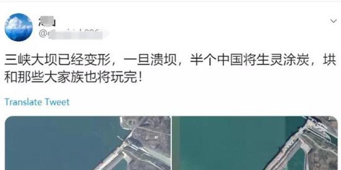 境外发照称三峡大坝变形溃堤在即 中国航天硬核打脸