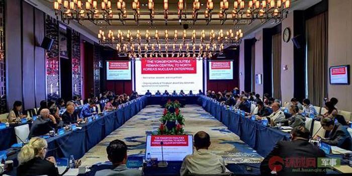 第十六屆北京軍控研討會在深圳舉行