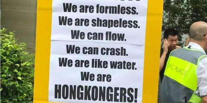 香港暴徒行徑開始向西方