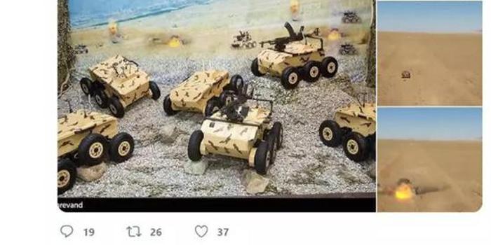 伊朗研发新型自杀式无人车 这是要炸谁的坦克?
