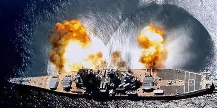 军舰火炮为何齐射而不轮流射击?因击中目标概率最大
