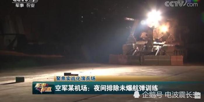 北京赛车网_中国空军也有重装工兵 让战机在炮火中起降无阻(图)