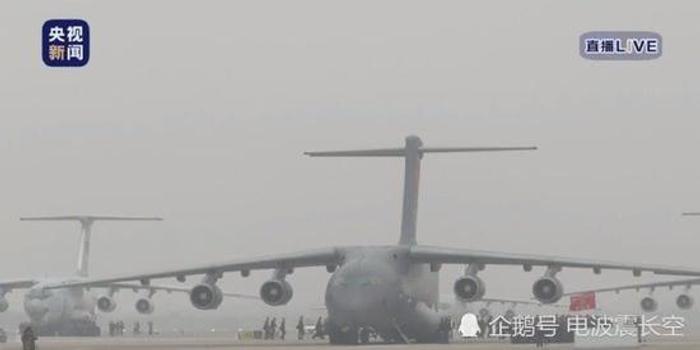 空军6架运20驰援武汉说明什么:服役数量已颇具规模