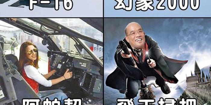 臺灣長榮航空罷工 臺高官:可派軍機運送旅客