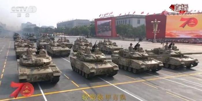 國慶閱兵中一系列先進武器首次公開亮相 來看有哪些