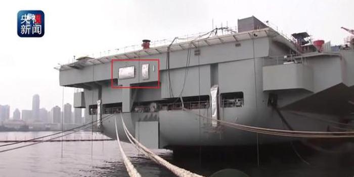 現金網_首艘國產航母建造畫面公開 艦尾有新型裝備亮相(圖)