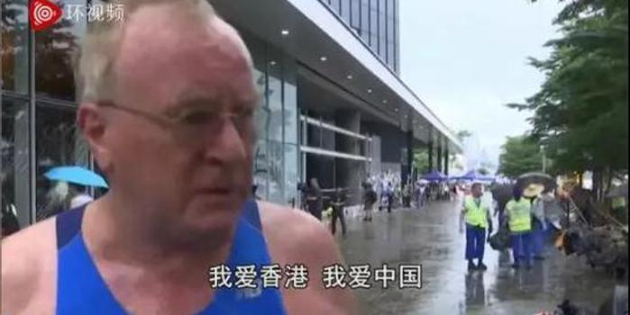 爱香港的英国大爷又出现了 他把标语举在大汉奸面前