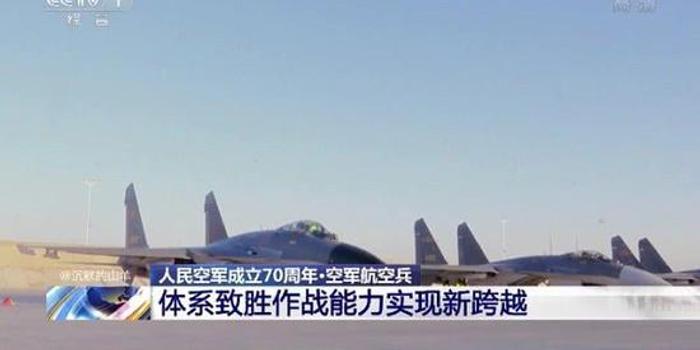 殲11B升級后亮相:機頭變白或裝殲16同款相控陣雷達