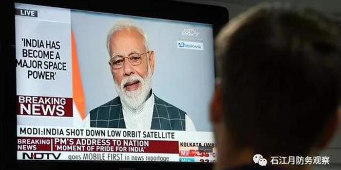 起底印度反卫星武器:一个追赶中国的计划竟藏了12年