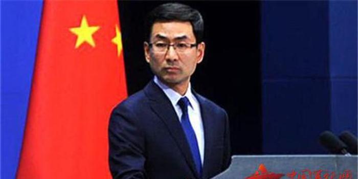越南要中国舰船撤出越海域 中方:那是中国管辖海域
